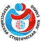 Всероссийская студенческая лига