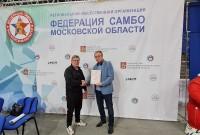 @sambo-mo.ru